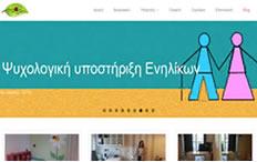 Χαρτοφυλάκιο κατασκευής ιστοσελίδων…( 10 Χρόνια istosch data &web center)