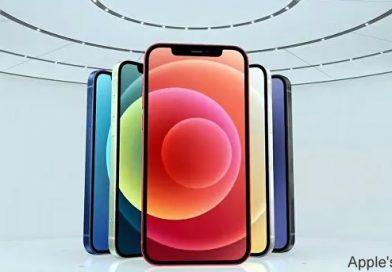 H Apple παρουσίασε το νέο iPhone 12