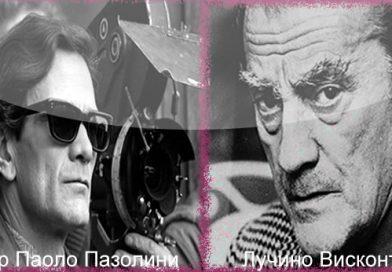 Δυο Αναδημοσιεύσεις για δυο μεγάλους Ιταλούς Κινηματογραφιστές