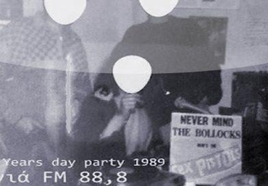 31 Χρόνια Ραδιόφωνο