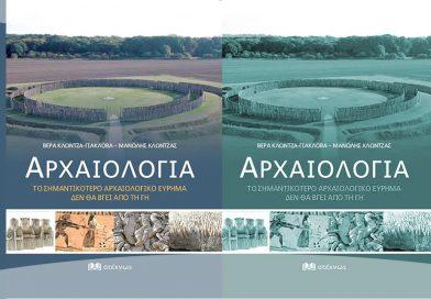 Συνέντευξη με τον Ερευνητή Αρχαιολογίας και Μουσειολογίας – Unesco MASARYK UNIVERSITY Ερευνητικό Επιστημονικό Κέντρο ARCHAIA Brno Μανώλη Κλώντζα
