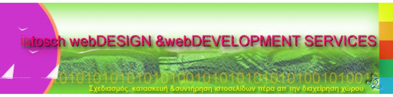 istosch webDESIGN &webDEVELOPMENT SERVICES
